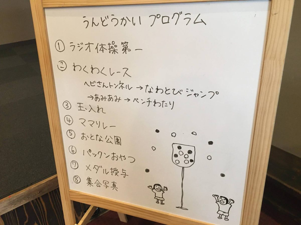 第95回きしゃぽっぽ(2021.2.18)
